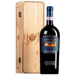Brunello di Montalcino Ripe al Convento Riserva 2001- Marchesi de Frescobaldi (OWC, magnum, 1.5l )