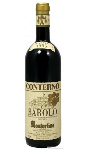 Barolo Riserva Monfortino 1995 - Giacomo Conterno