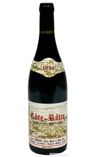 Cote Rotie 1996 - domaine Jamet